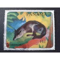 Панама 1967 фауна