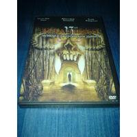 13-й младенец (DVD фильм)