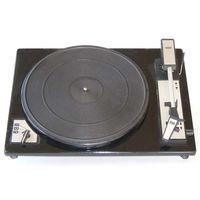 Электропроигрывающее устройство II-ЭПУ-60