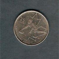 25 центов 2007 г.