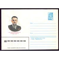 1982 год Г.Кравчук Курчатов 82-478