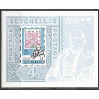 Сейшелы. 100 лет со дня смерти Р.Хилла. Создатель марок. 1979г. Mi#Бл11.
