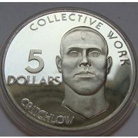 Гайана 5 долларов 1976 г