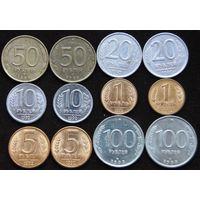 Лот. 12 монет смутного времени 1991- 1993 год