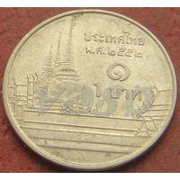 2492:  1 бат 2009 Тайланд