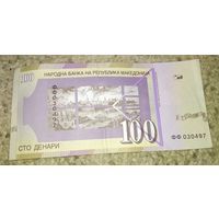 100 македонских денар