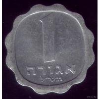 1 агора 1970 год Израиль