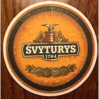 Подставка под пиво (бирдекель) Svyturys No 21a