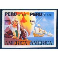 Перу 1992 Колумб Америка корабль UPAEP сцепка 2 марки беззубц не вышедшие в обращение MNH