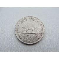 Британская Восточная Африка. 50 центов 1922 год  KM#20  Серебро!!!