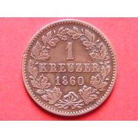1 крейцер 1860 года Герцогство Нассау