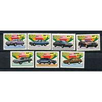 Мадагаскар (Малагаси) - 1993 - Автомобили - [Mi. 1404-1410] - полная серия - 7 марок. MNH.