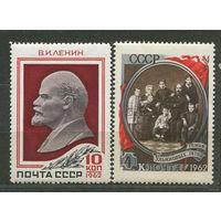 Ленин. 1962. Полная серия 2 марки. Чистые