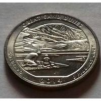 25 центов, квотер США, нац. парк Грейт Санд Дьюнс, штат Колорадо, D