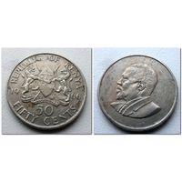 50 центов 1966 года Кения - из коллекции