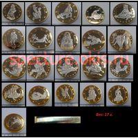 Набор монет Секс евро 20 штук. + капсулы в подарок. Биметалл.  распродажа