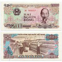 Вьетнам. 2000 донгов (образца 1988 года, P107a, aUNC)