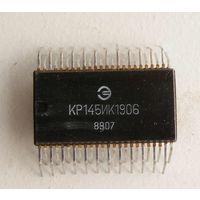 Микросхема КР145ИК1906