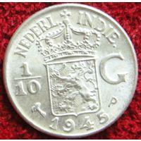 7980:  1/10 гульдена 1945 Голландская Индия