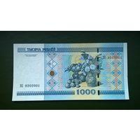 1000 рублей  серия ЭБ (aUNC)