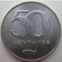 Кабо-Верде 50 сентаво 1977 г.