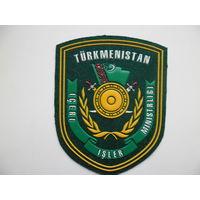 ВС Туркменистан