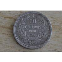 20 сентаво 1933 Чили КМ# 167.3 медно-никелевый сплав