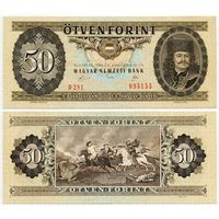 Венгрия. 50 форинтов (образца 1989 года, P170h, XF)
