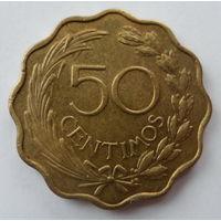 "Парагвай 50 сентимо 1953 ""Девиз на аверсе: мир и справедливость. Лев"""