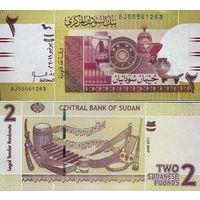 Судан 2 фунта 2015 год  UNC