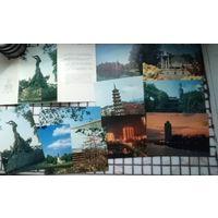 Комплект открыток Гуанчжоу