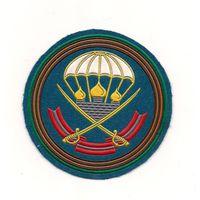Шеврон 137-й Гвардейский парашютно-десантный Кубанский казачий ордена Красной Звезды полк