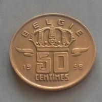 50 сантимов, Бельгия 1958 г., AU