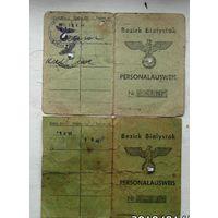 Паспорт(PERSONALFUSWEIS)Польская территория.Германия.3 Рейх.