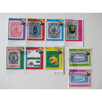 Парагвай. 1980. Р.Хилл. Почтовые марки. Сер. 9 м.