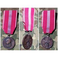 """Памятная медаль """"Крестовый поход против коммунизма"""". Бронза. С  лентой."""