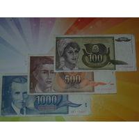 Югославия 100-500-1000динар 1991г.