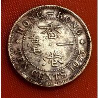 103-24 Гонконг, 10 центов 1975 г.