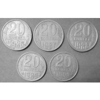 20 копеек -1986,1987,1988,1989,1990-СССР-Y# 132