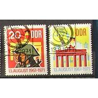 ГДР 1971 M# 1691-1692 ** 10 лет берлинской стене сер 2 м