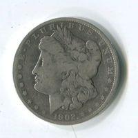 Морган доллар.1902.