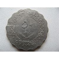 Ливия 50 дирхамов 1975 г.