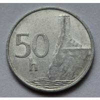 Словакия 50 геллеров, 1993 г.