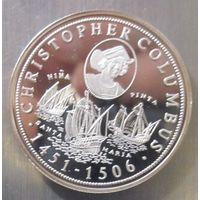 Сомали. 150 шиллингов 2000. Серебро (397)