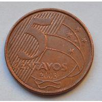 Бразилия 5 сентаво, 2003 г.