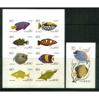Экзотические рыбы Фауна моря 1977 Iso Sverige MNH серия 8м без зуб + 1 бл ЛОТ РАСПРОДАЖА