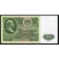 СССР. 50 рублей образца 1961 года. Серия ГЛ. UNC