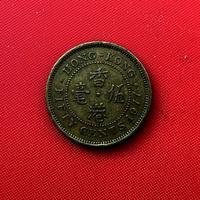 58-20 Гонконг, 50 центов 1977 г.