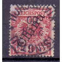 Германия Почта в Китае 10 пф (56 гр) ГАШ 1898 г