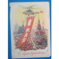 Горпенко А. 1 Мая. Соцреализм.  1961 г. ПК. Подписана